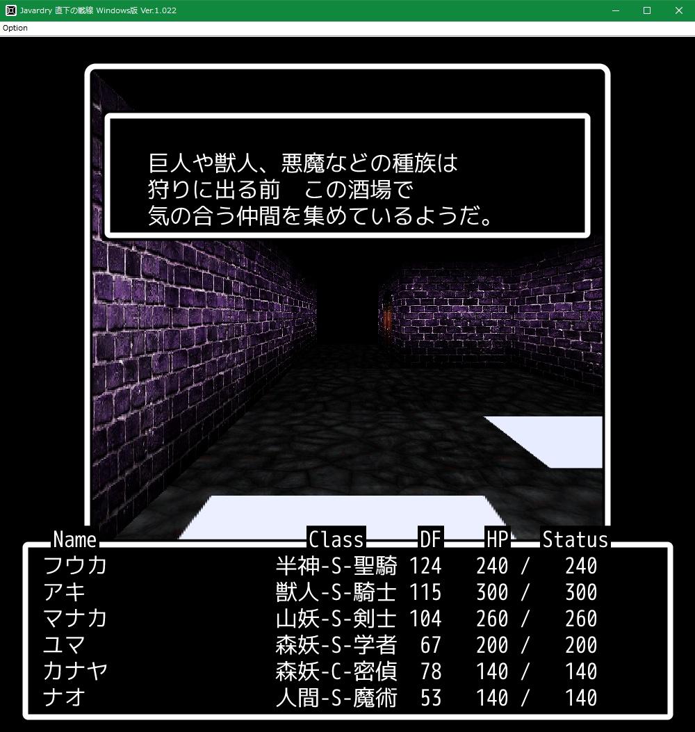 f:id:Tea_Wind:20210703200520j:plain