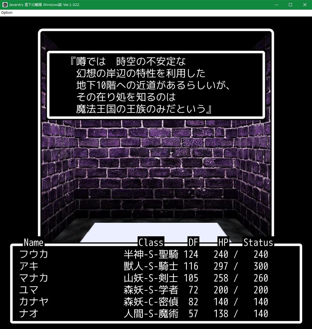 f:id:Tea_Wind:20210703201748j:plain