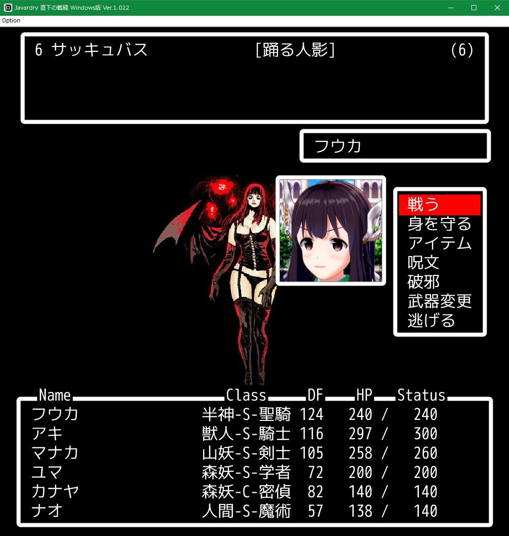 f:id:Tea_Wind:20210703202052j:plain