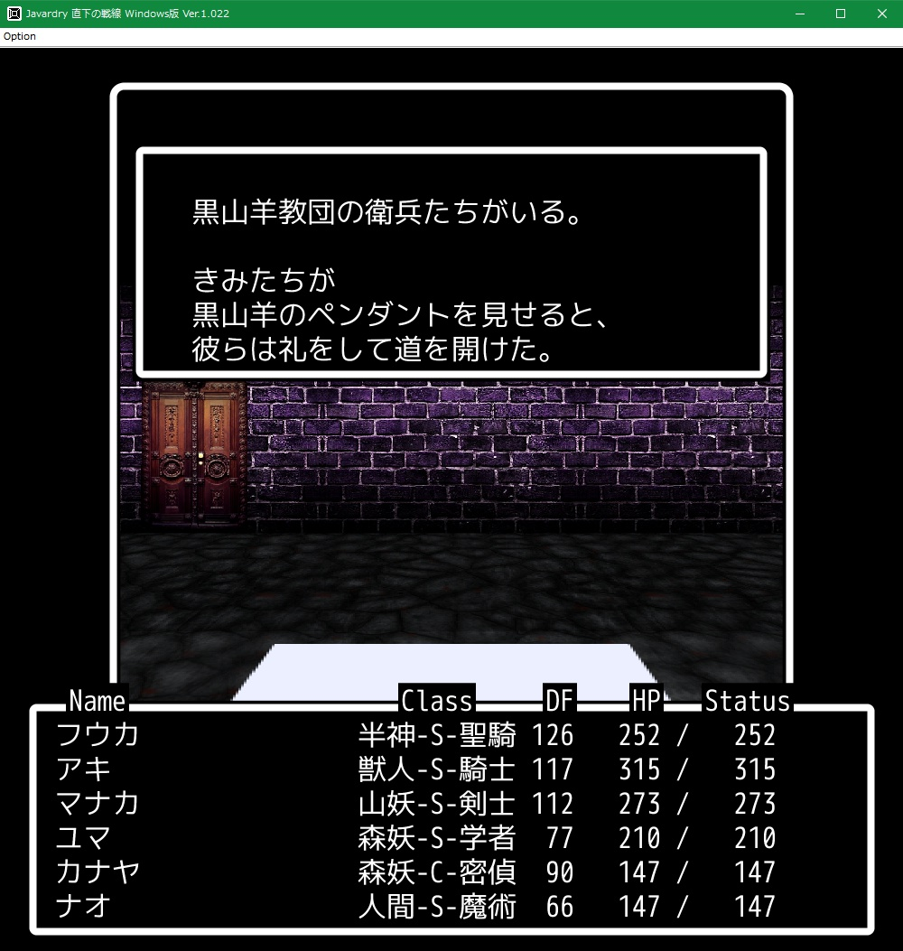 f:id:Tea_Wind:20210704195420j:plain