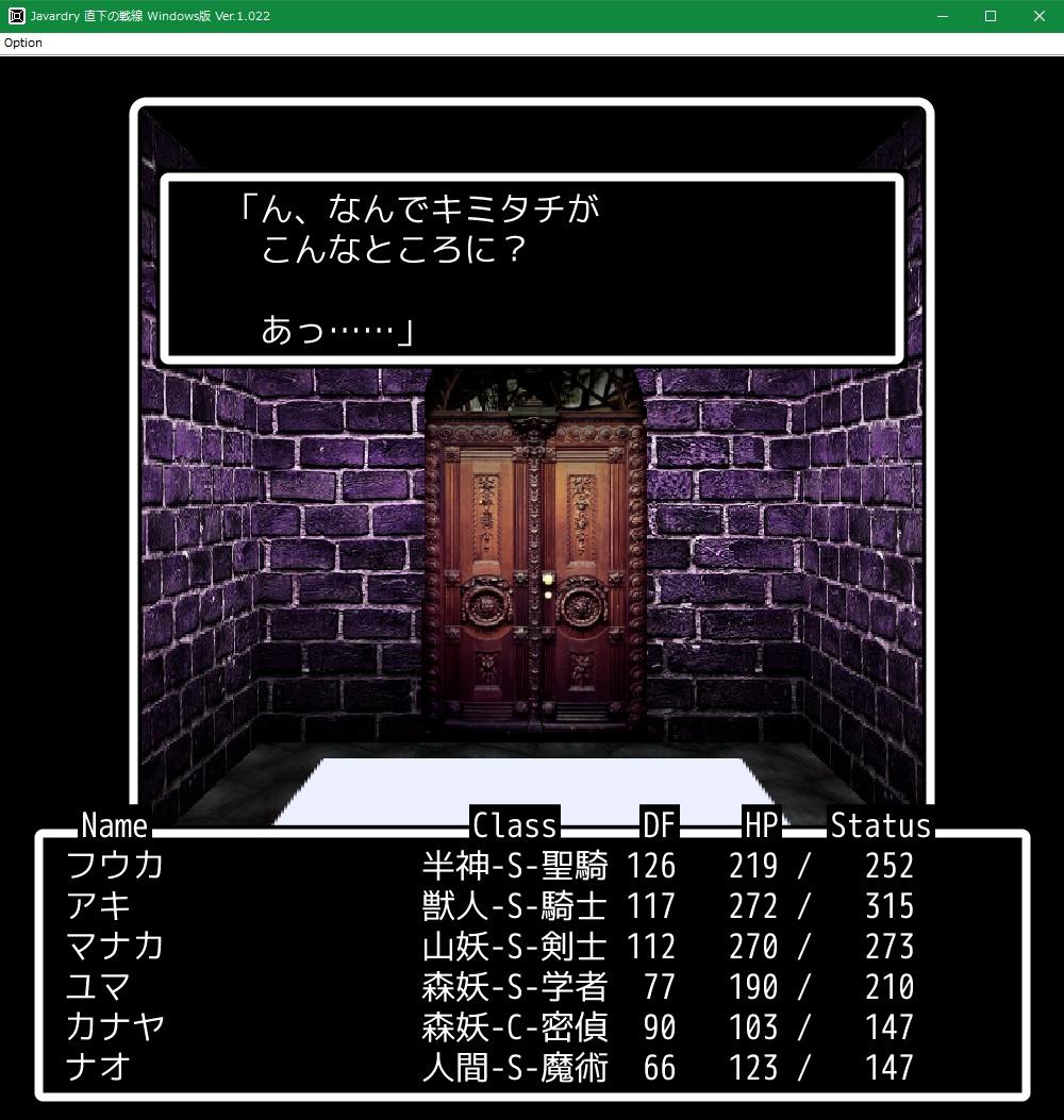 f:id:Tea_Wind:20210704200003j:plain