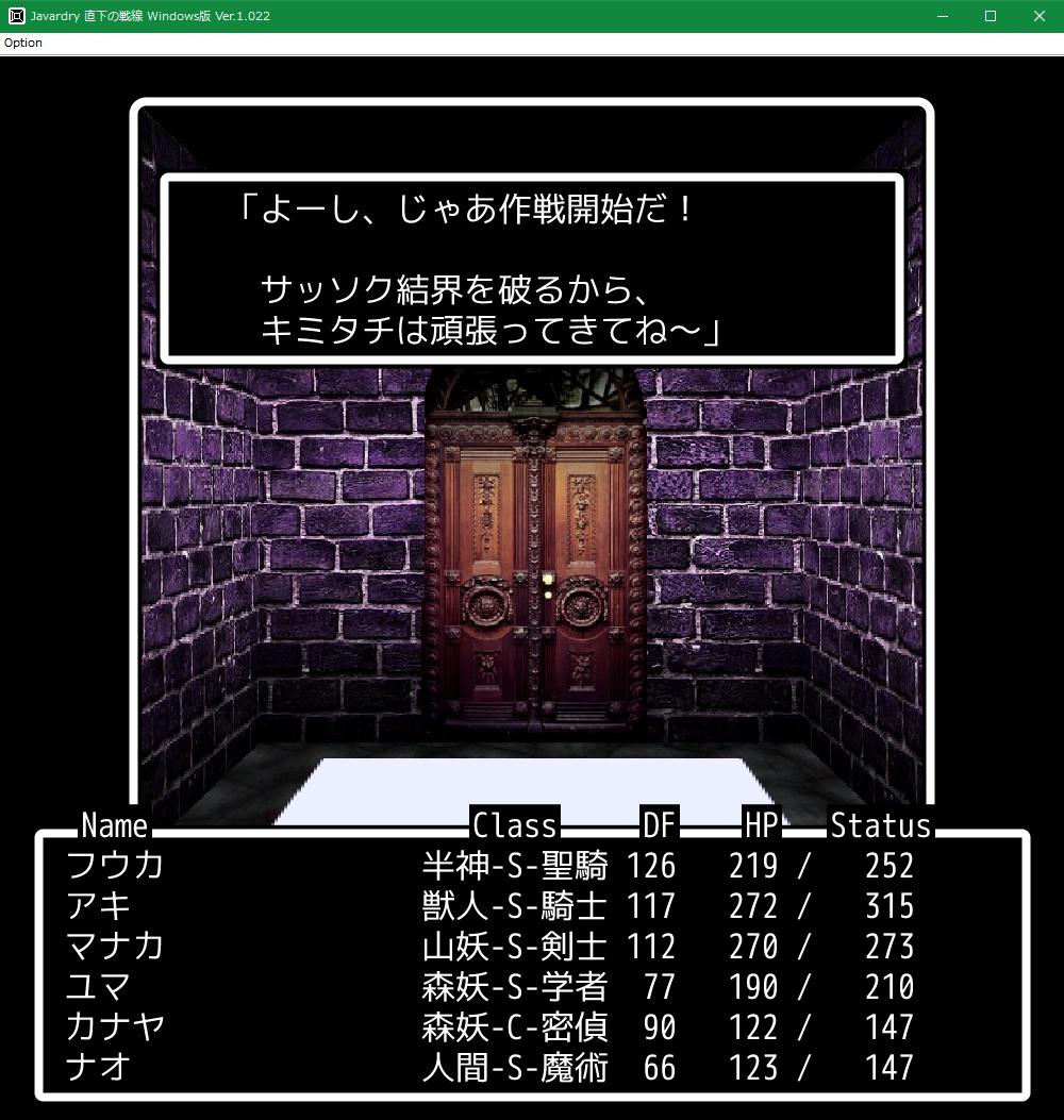 f:id:Tea_Wind:20210704200729j:plain