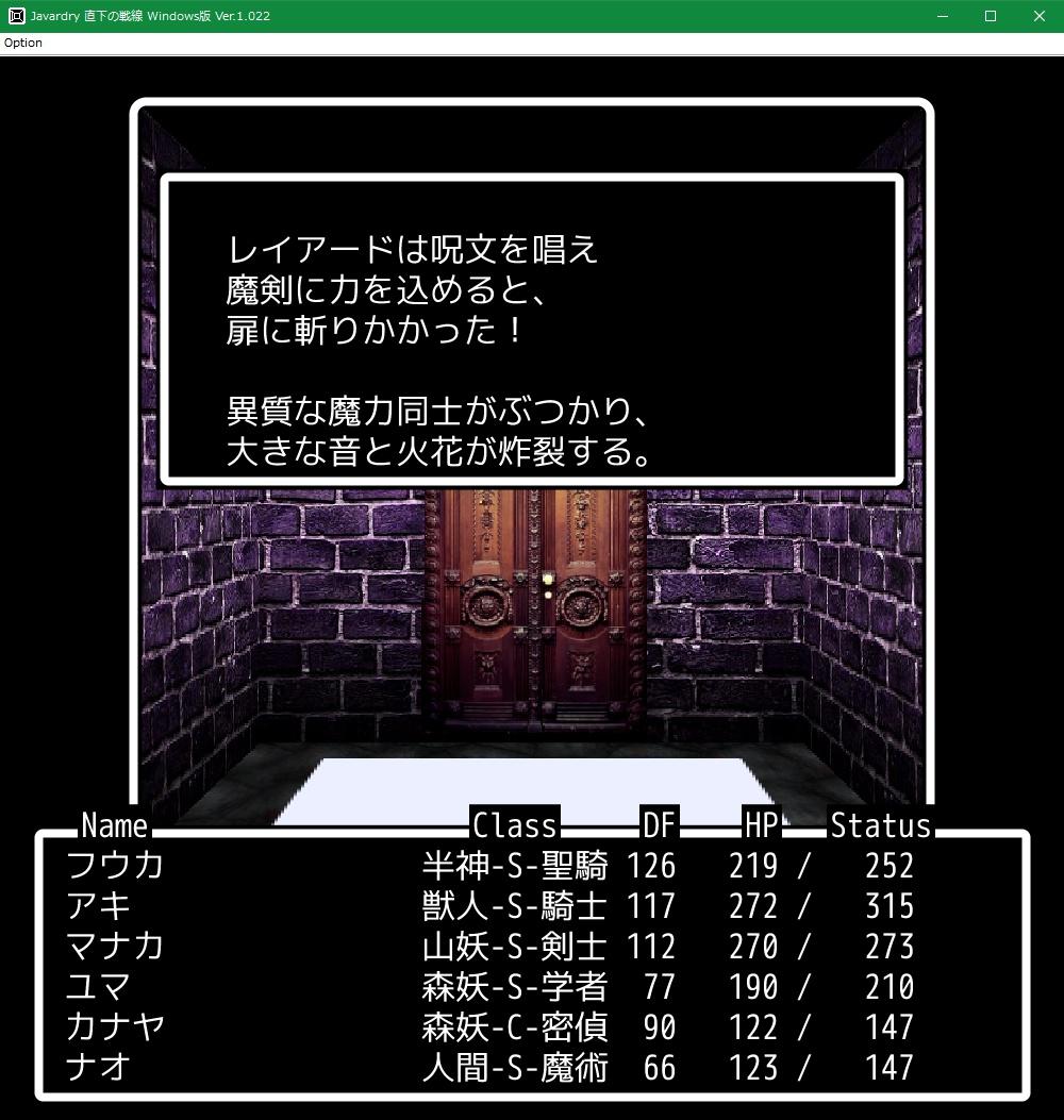 f:id:Tea_Wind:20210704200731j:plain