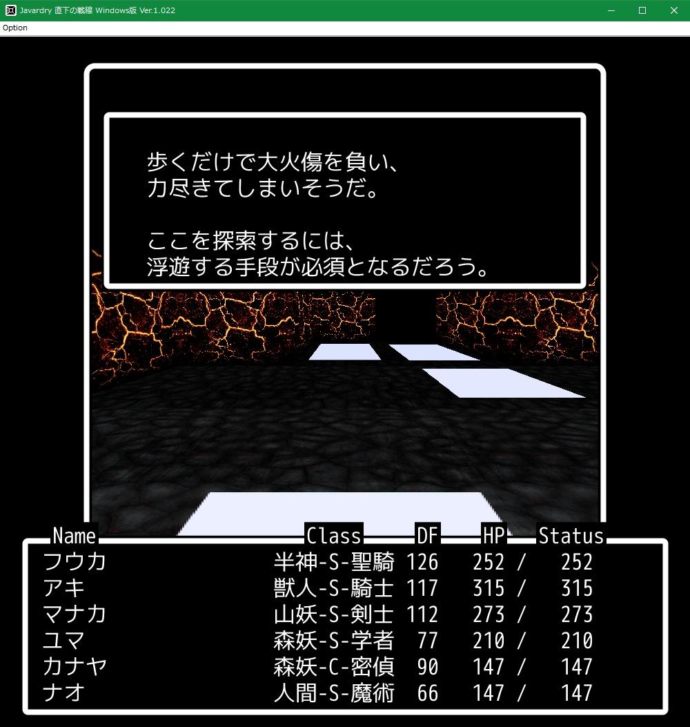 f:id:Tea_Wind:20210705123844j:plain