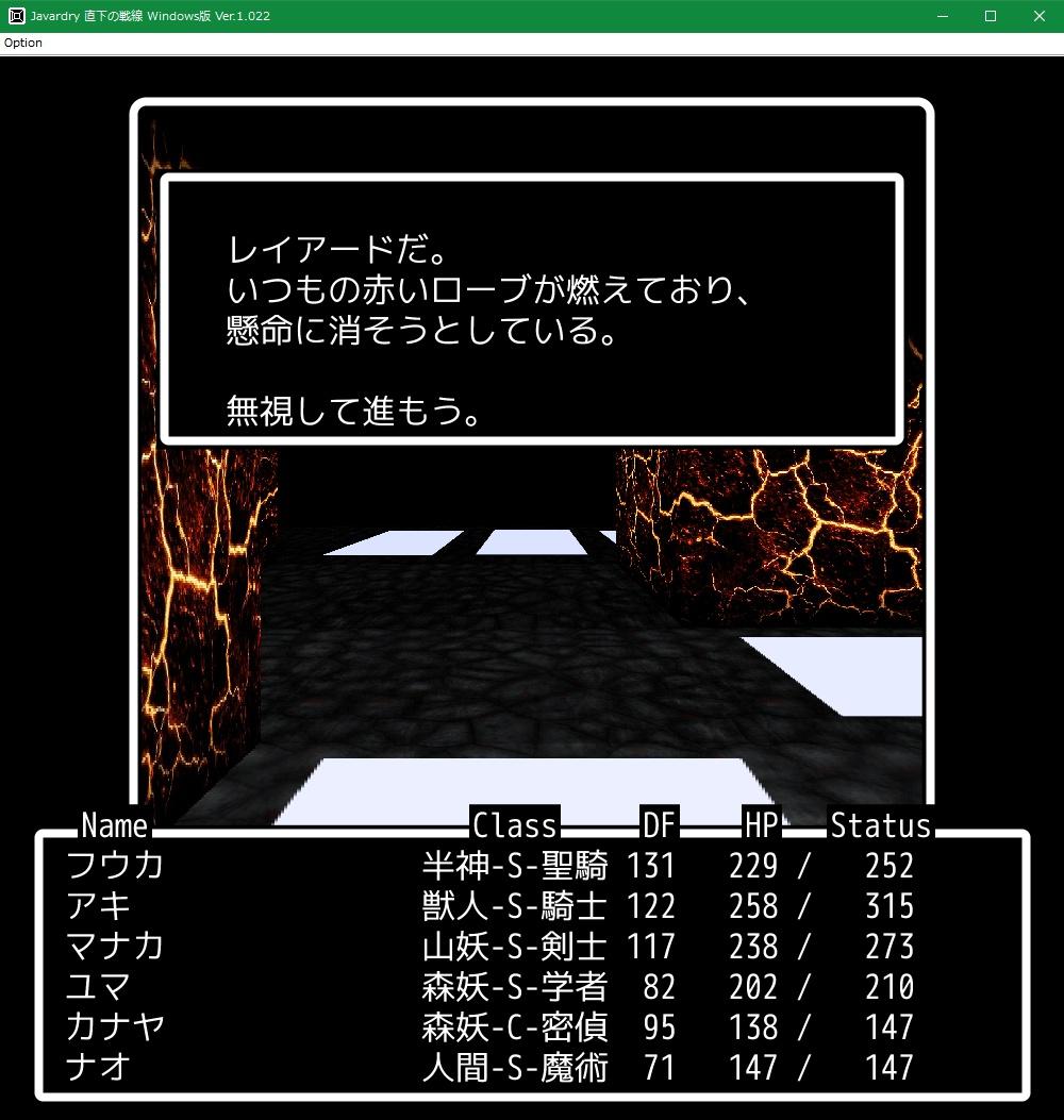 f:id:Tea_Wind:20210705124328j:plain
