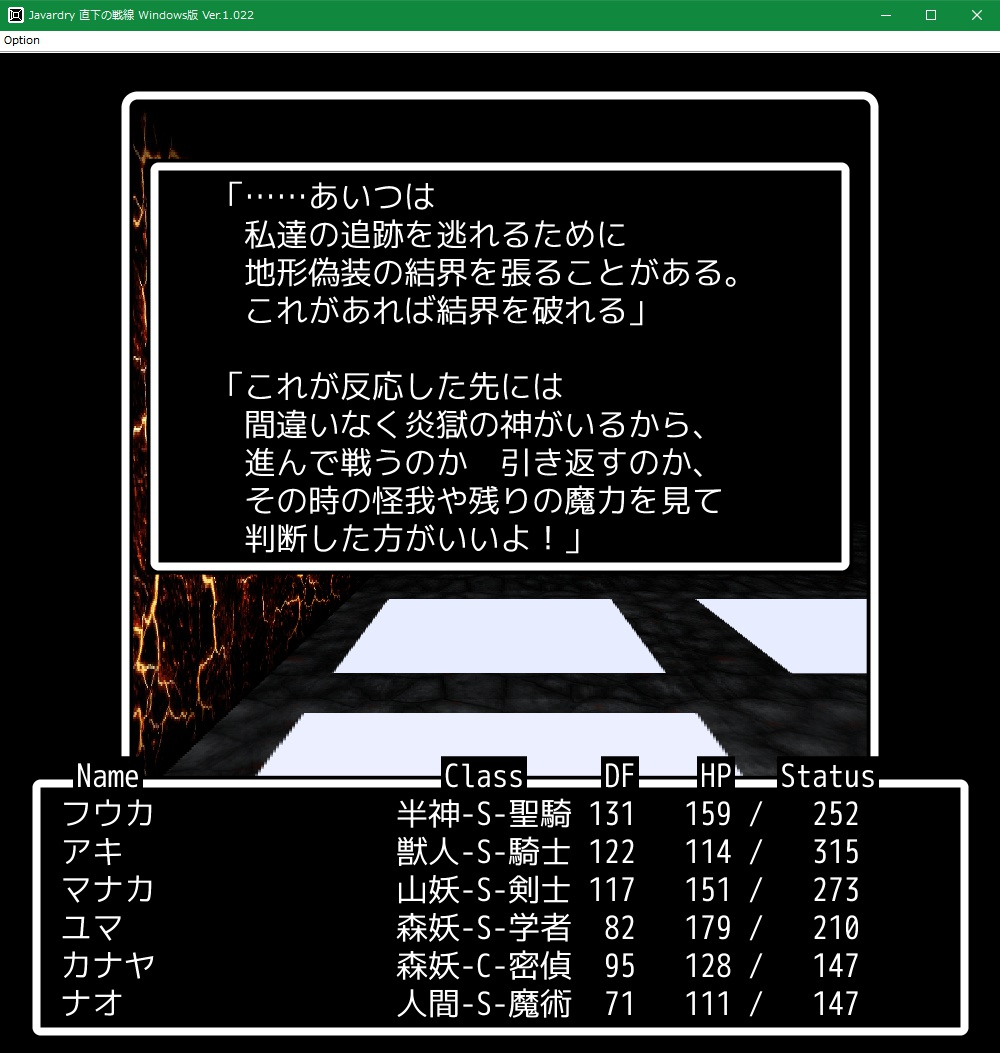 f:id:Tea_Wind:20210705124621j:plain