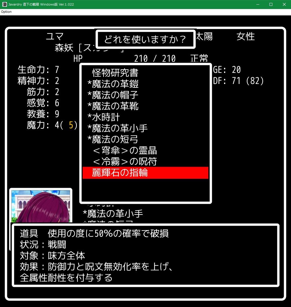 f:id:Tea_Wind:20210705125709j:plain