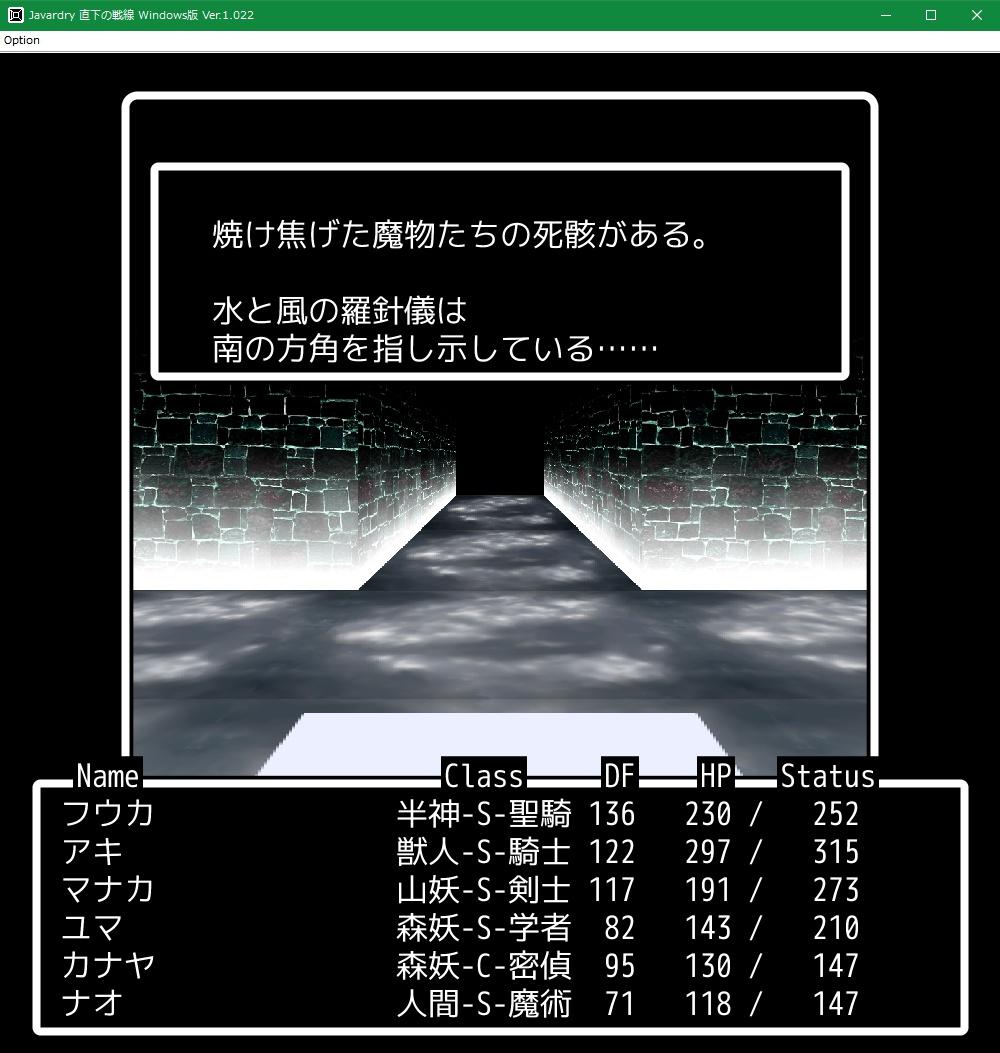 f:id:Tea_Wind:20210705130156j:plain