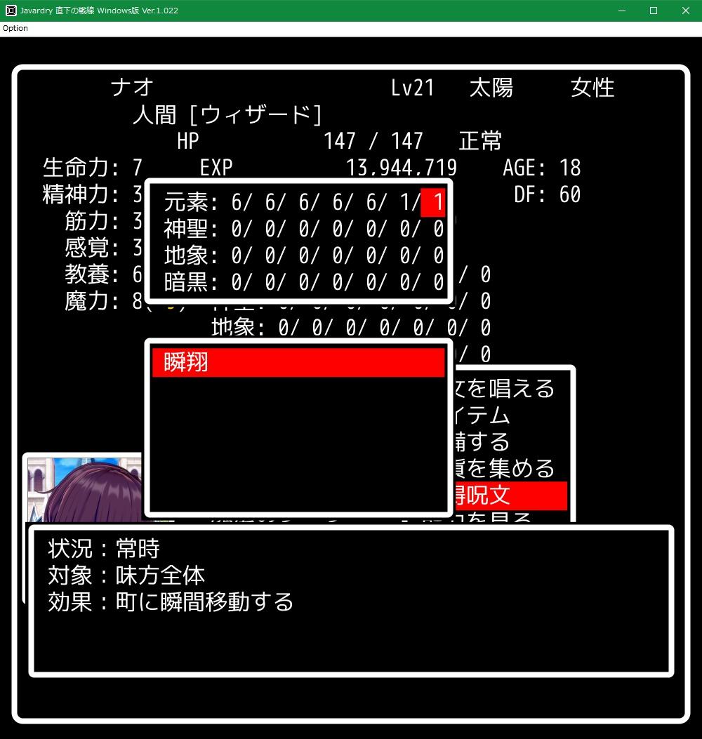 f:id:Tea_Wind:20210705132243j:plain
