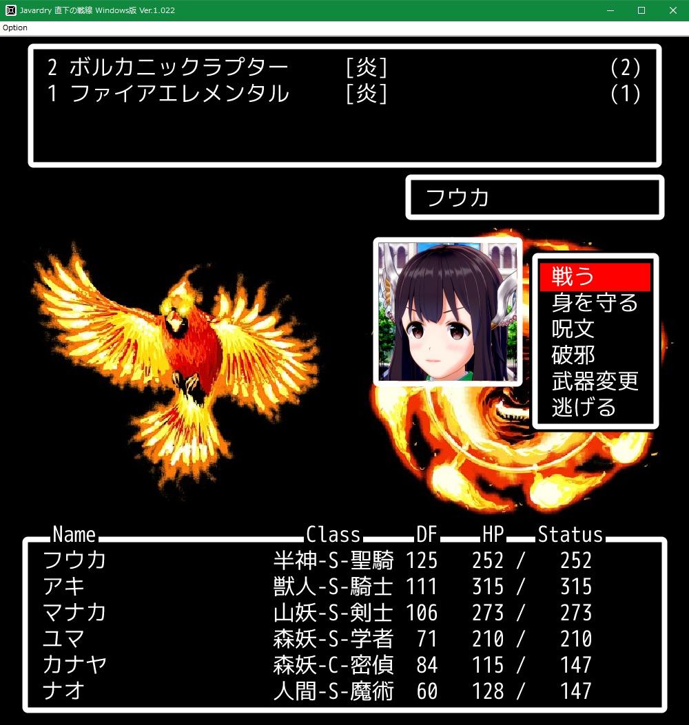 f:id:Tea_Wind:20210705132535j:plain