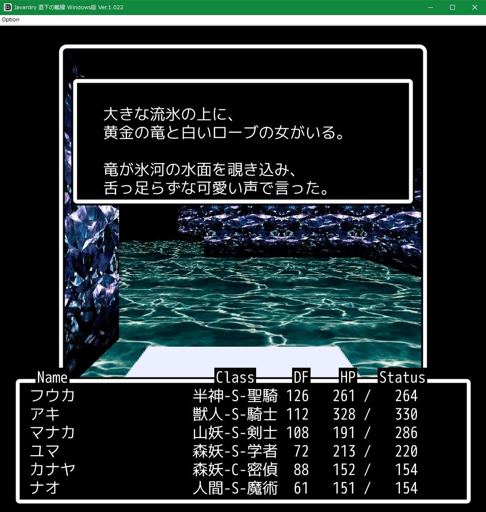 f:id:Tea_Wind:20210707201400j:plain