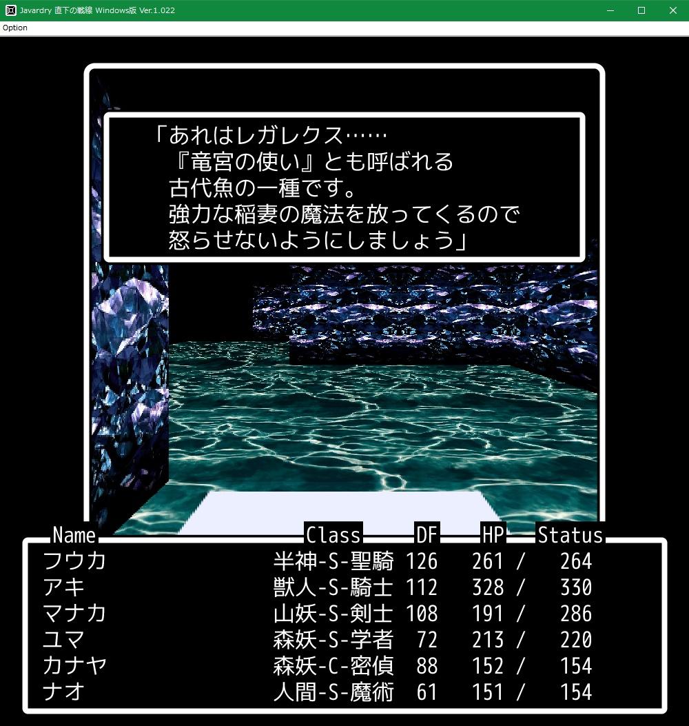 f:id:Tea_Wind:20210707201402j:plain