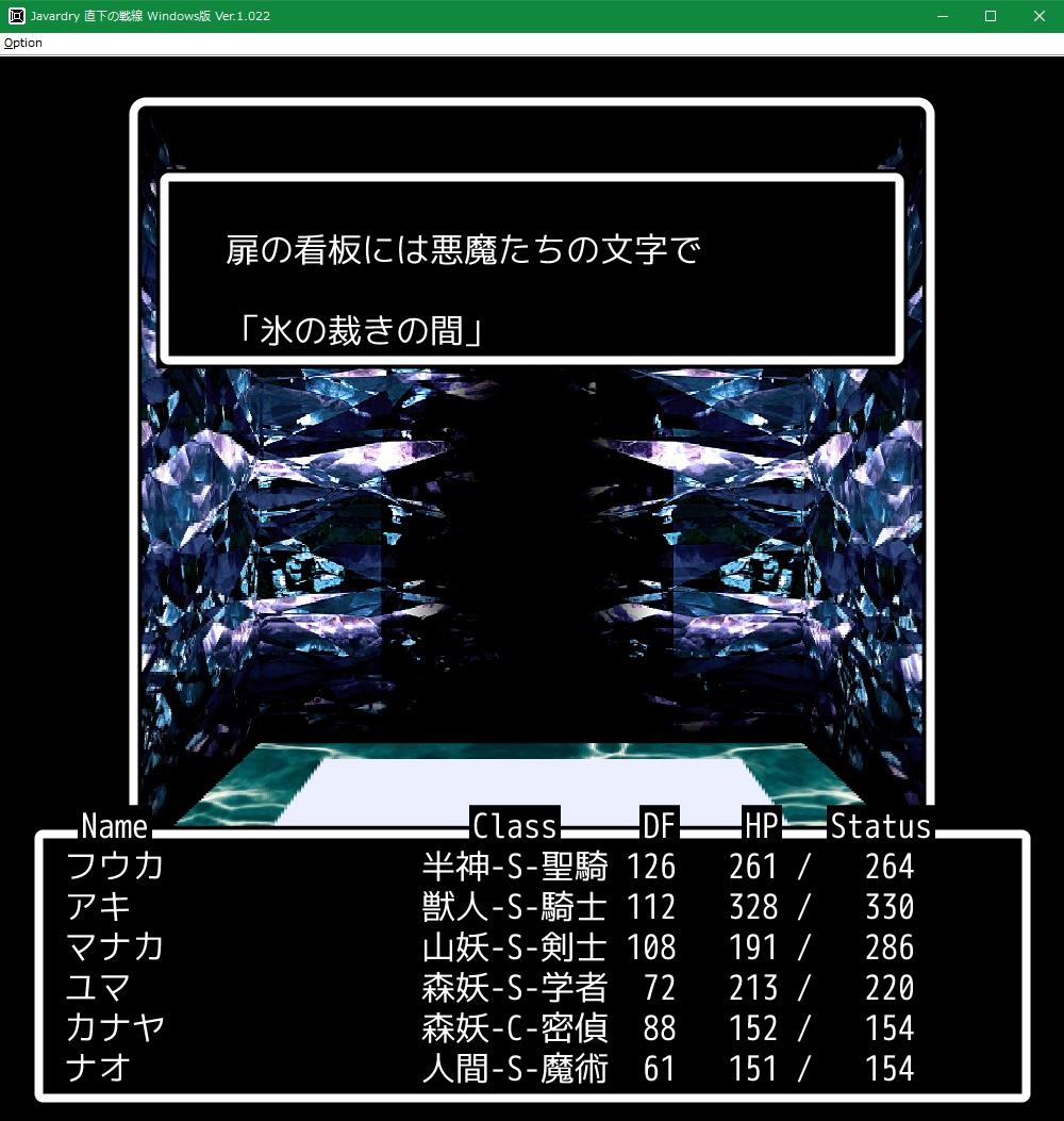 f:id:Tea_Wind:20210707201656j:plain