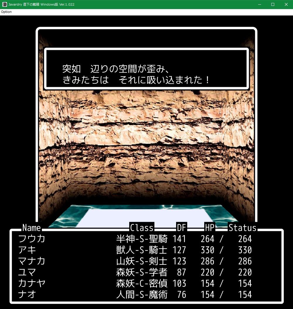 f:id:Tea_Wind:20210707201812j:plain