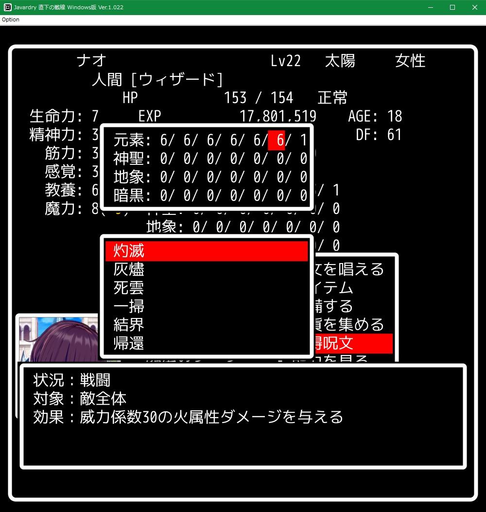 f:id:Tea_Wind:20210707202111j:plain