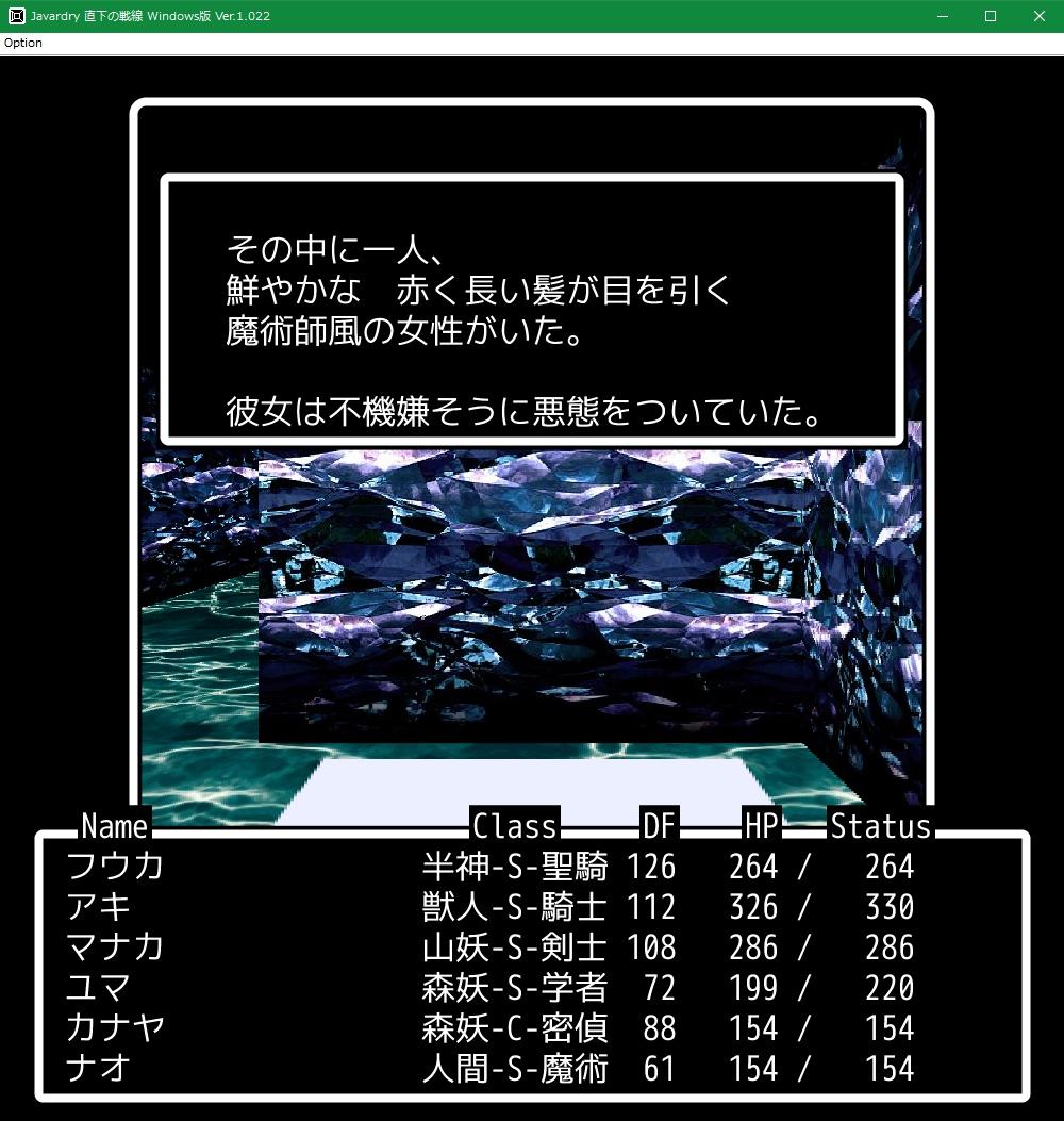 f:id:Tea_Wind:20210707202608j:plain