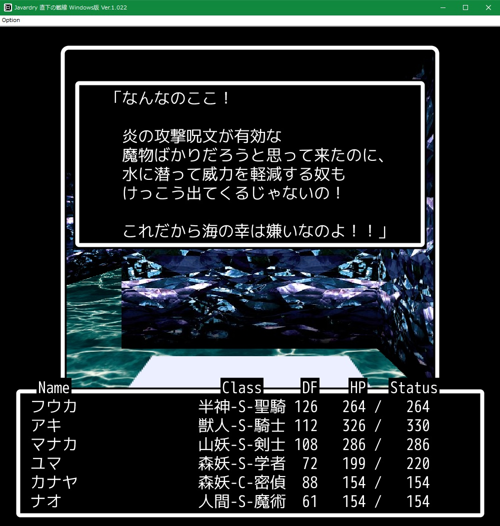 f:id:Tea_Wind:20210707202618j:plain