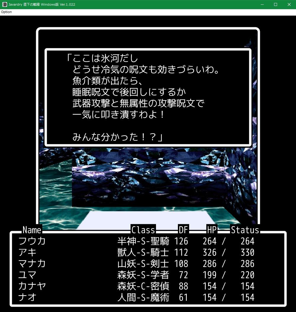 f:id:Tea_Wind:20210707202736j:plain