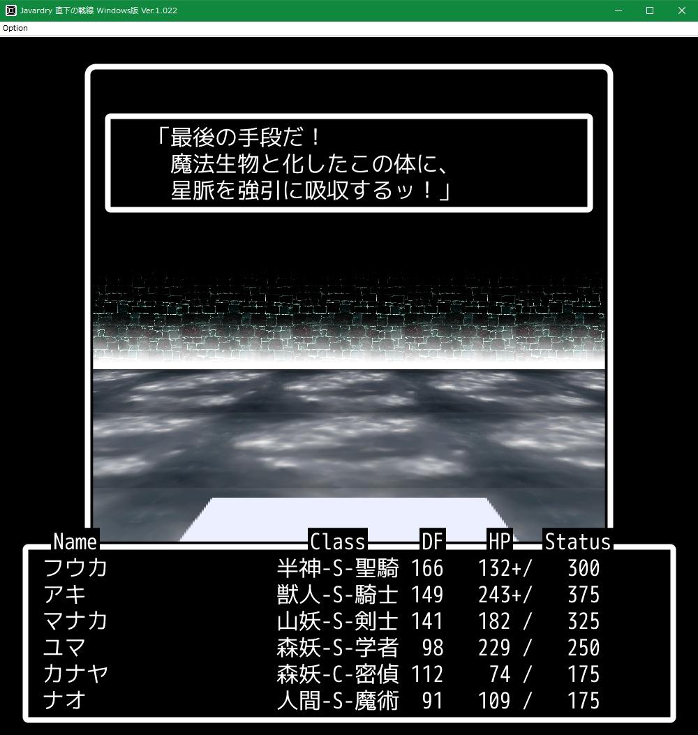 f:id:Tea_Wind:20210709154418j:plain