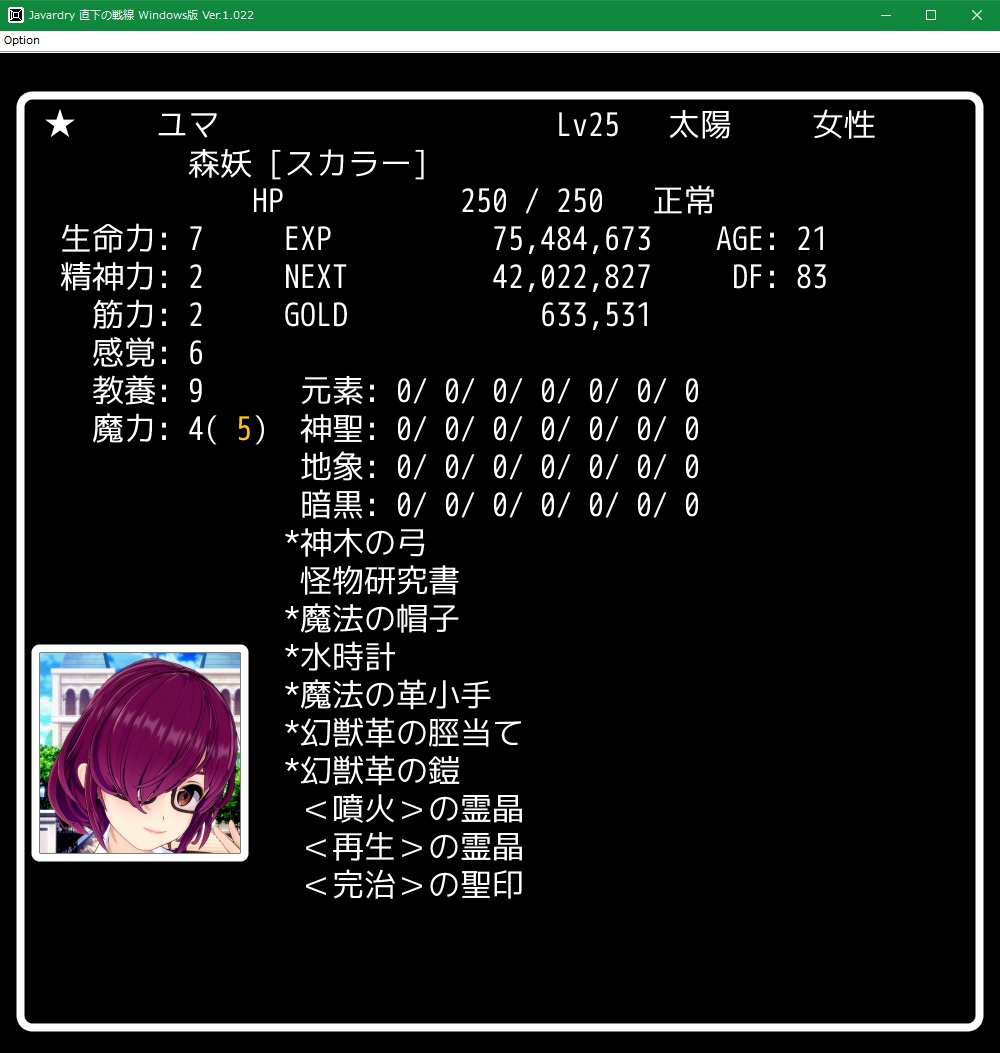 f:id:Tea_Wind:20210709162021j:plain