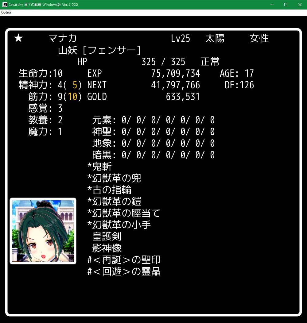 f:id:Tea_Wind:20210709162619j:plain