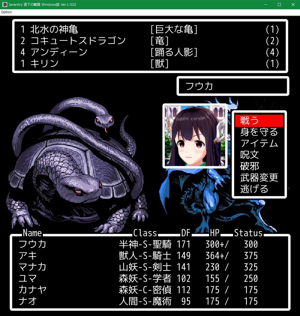 f:id:Tea_Wind:20210710213908j:plain
