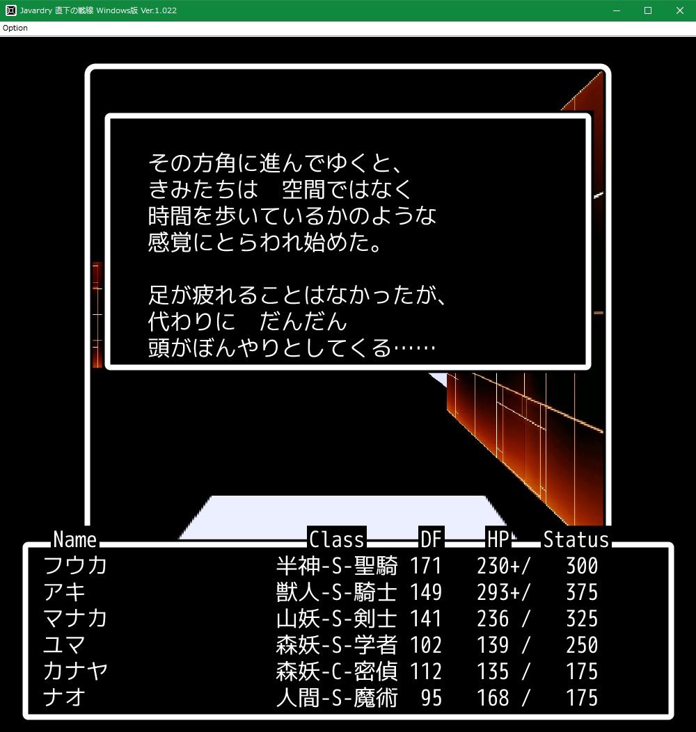 f:id:Tea_Wind:20210710214117j:plain