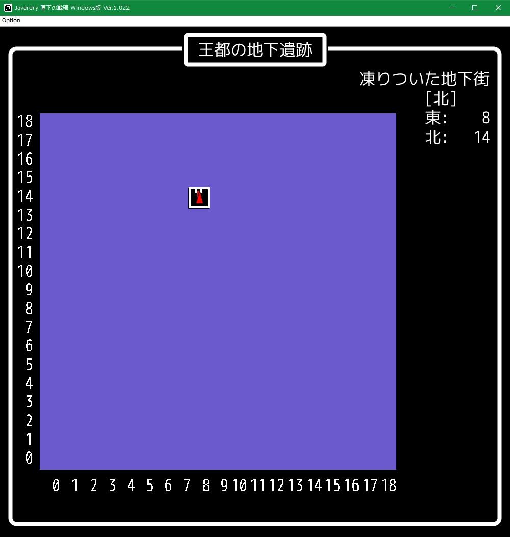 f:id:Tea_Wind:20210710214208j:plain