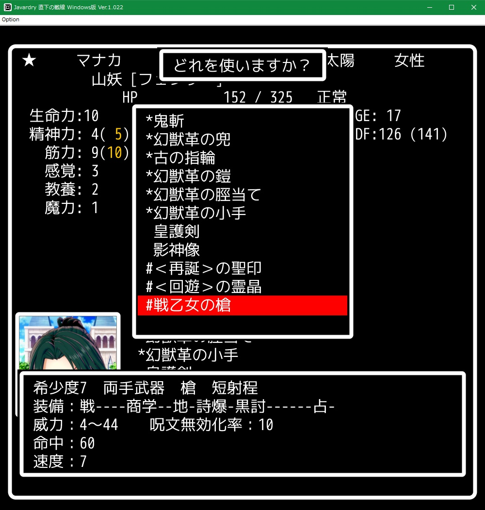 f:id:Tea_Wind:20210712185617j:plain
