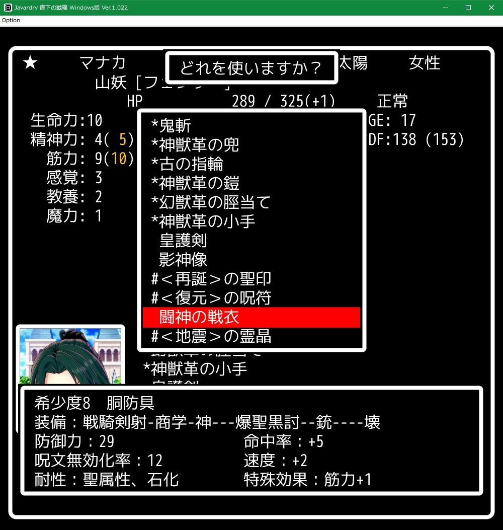f:id:Tea_Wind:20210712190651j:plain