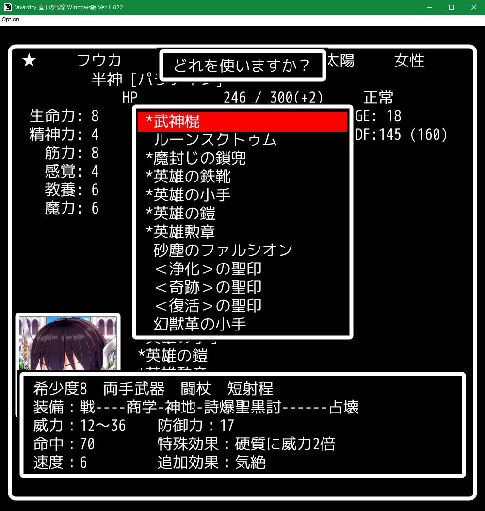 f:id:Tea_Wind:20210712191217j:plain
