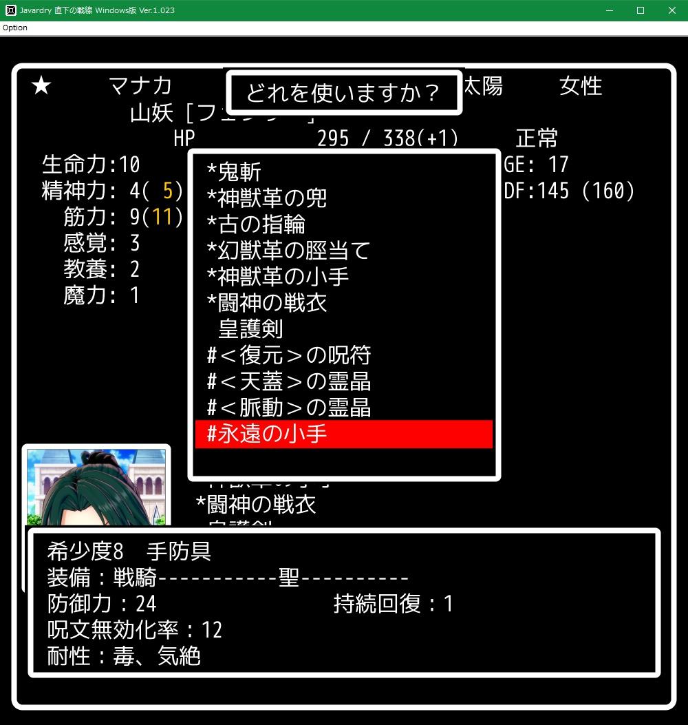 f:id:Tea_Wind:20210712194223j:plain