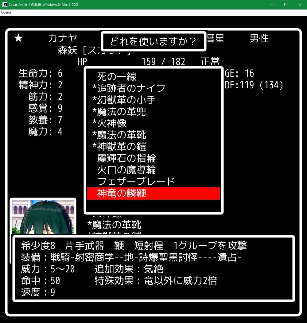 f:id:Tea_Wind:20210712195629j:plain