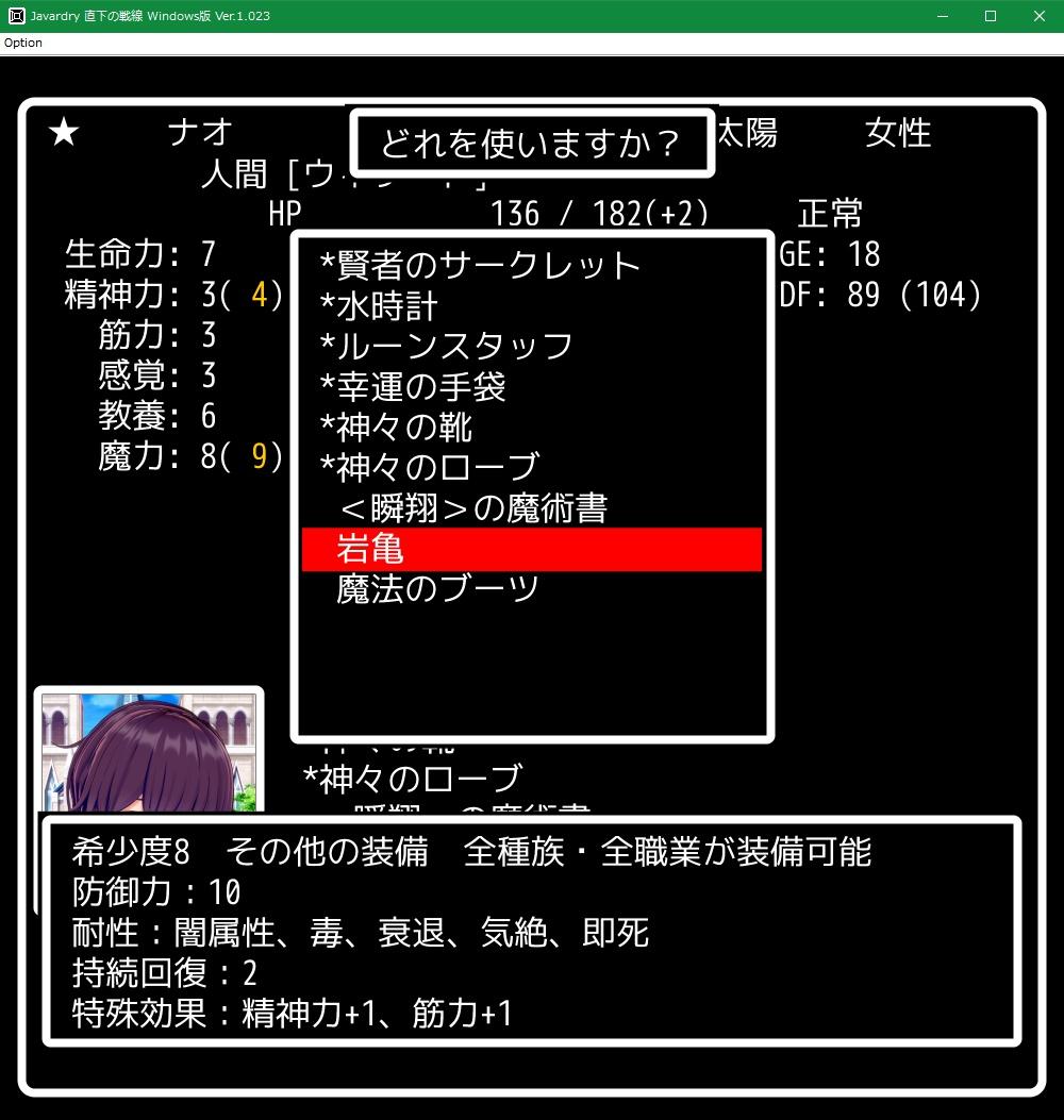 f:id:Tea_Wind:20210712200830j:plain