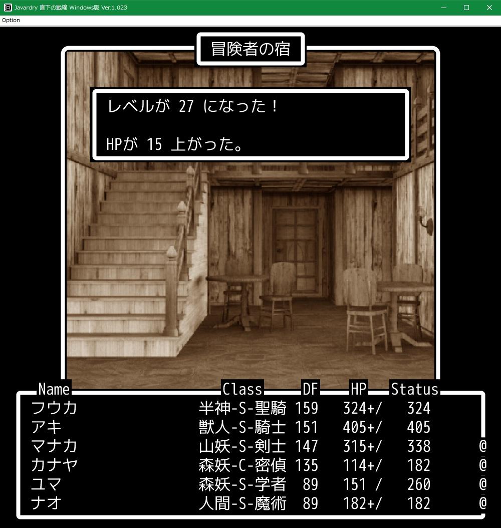 f:id:Tea_Wind:20210712202408j:plain