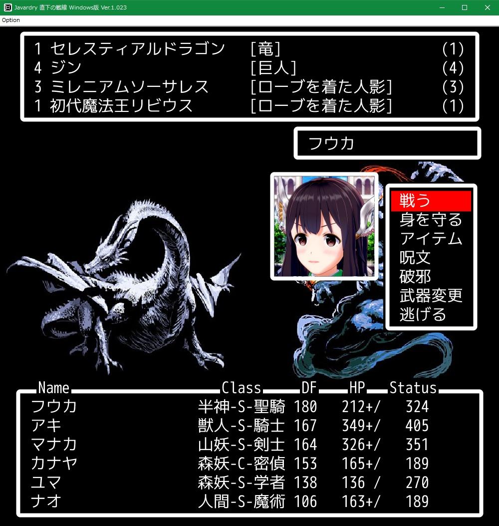 f:id:Tea_Wind:20210714202237j:plain