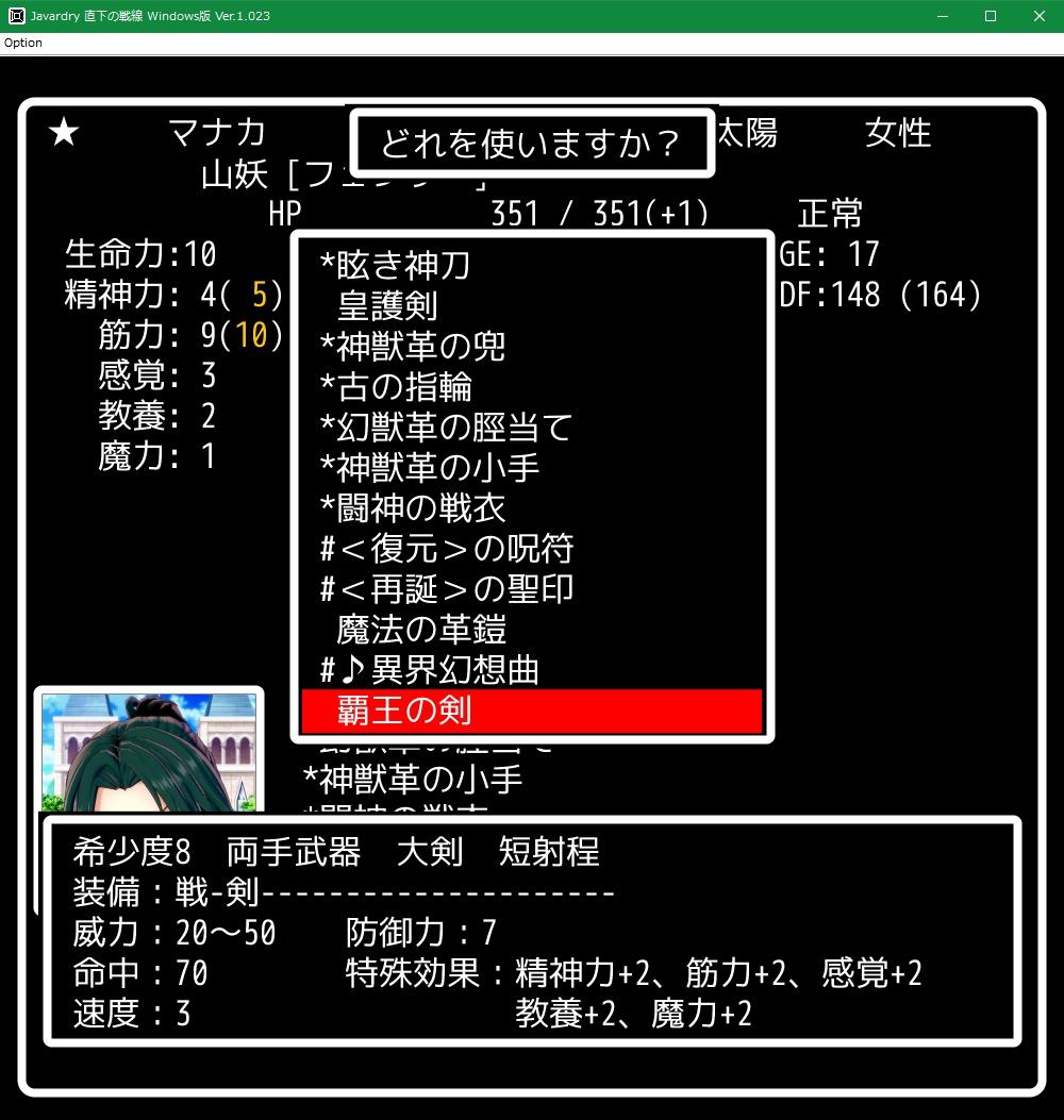 f:id:Tea_Wind:20210714202352j:plain