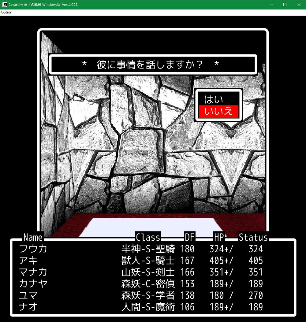 f:id:Tea_Wind:20210715191121j:plain