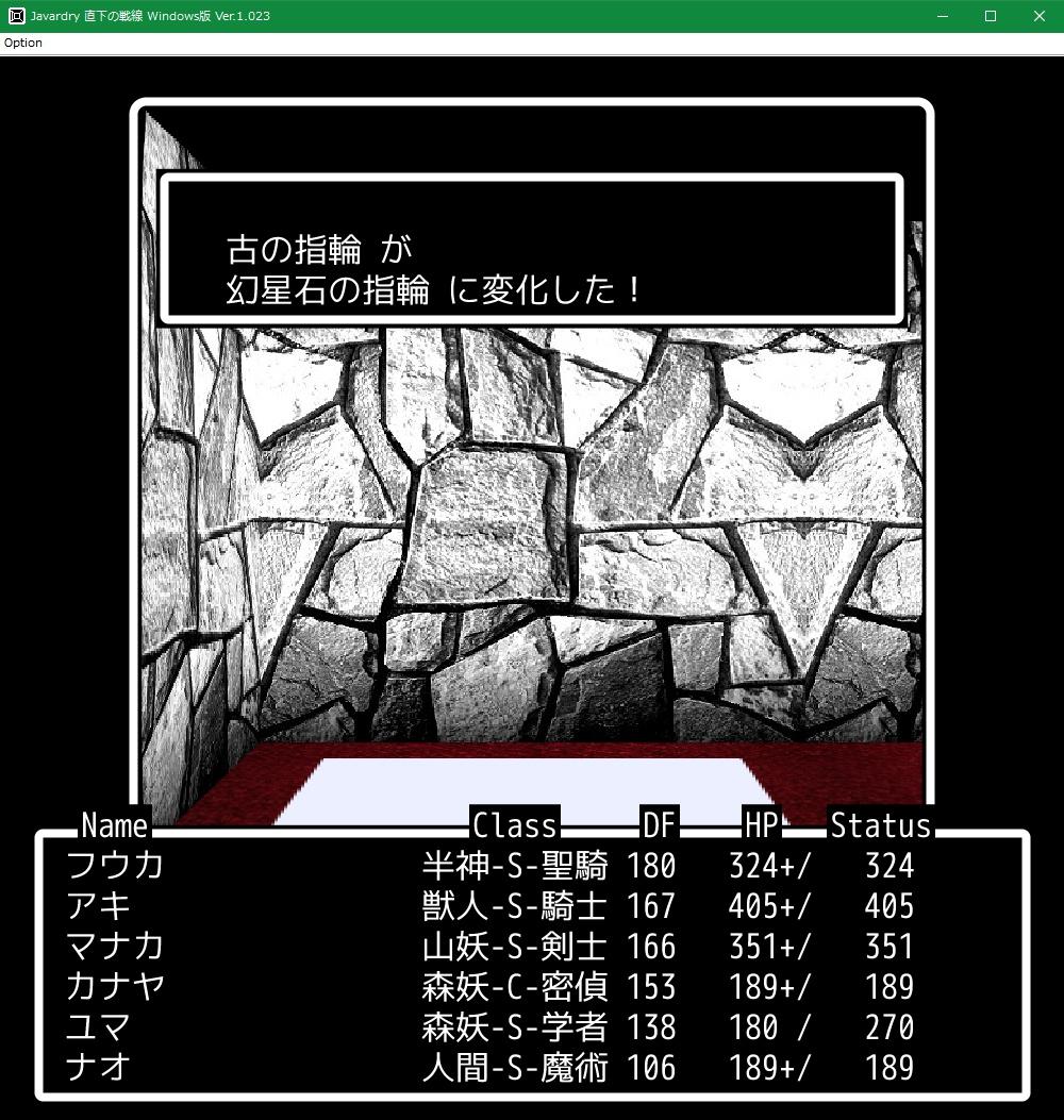 f:id:Tea_Wind:20210715191747j:plain
