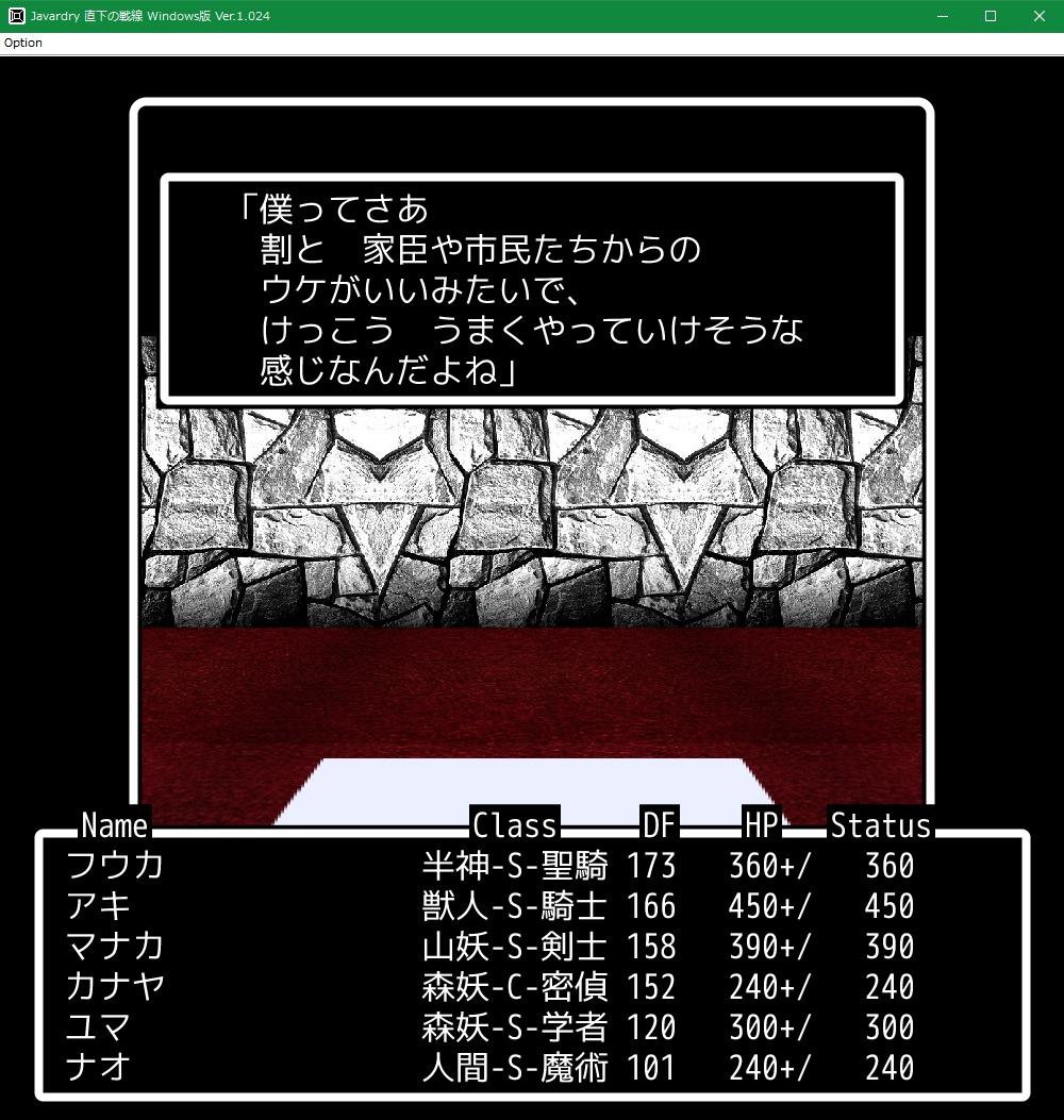 f:id:Tea_Wind:20210715192111j:plain