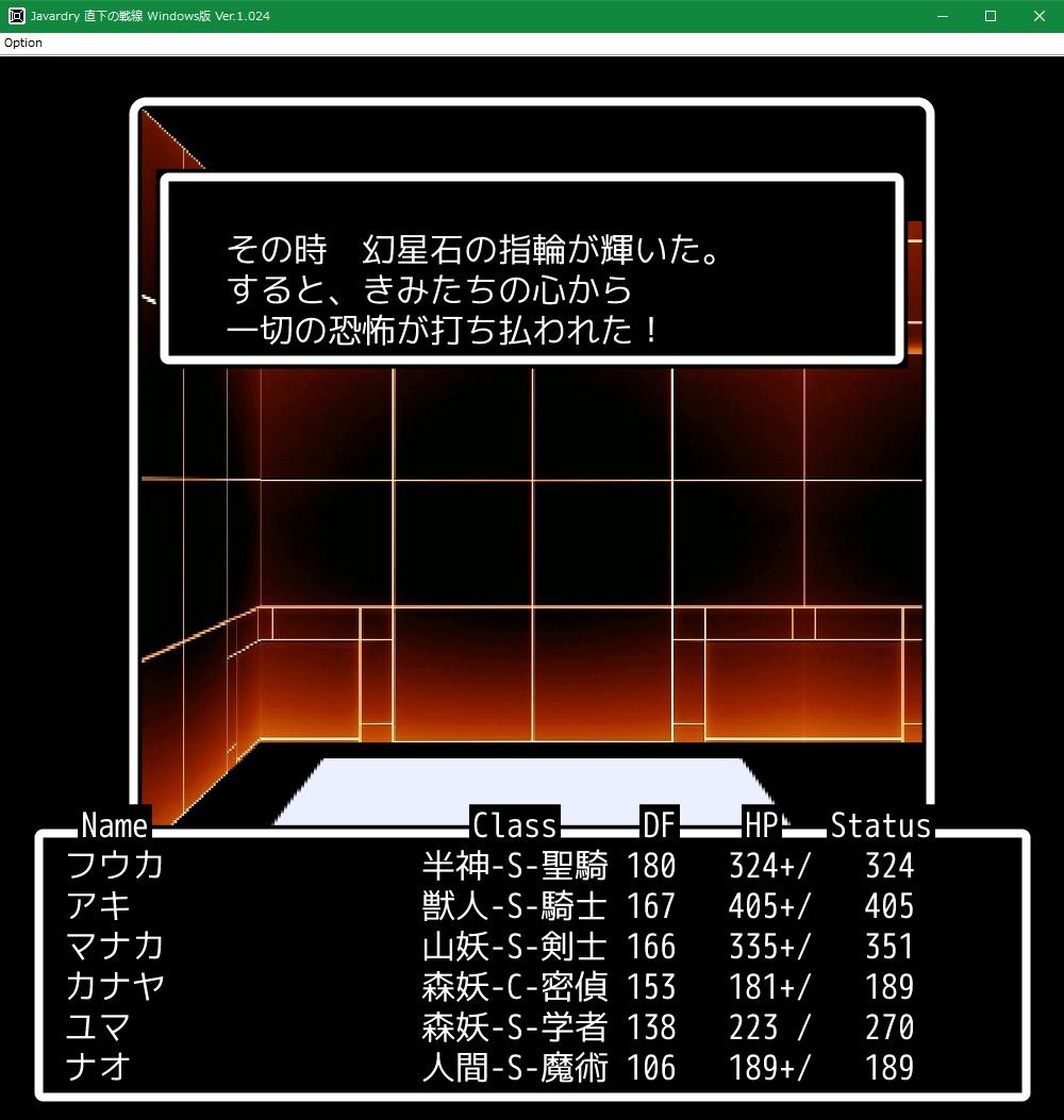f:id:Tea_Wind:20210715192438j:plain