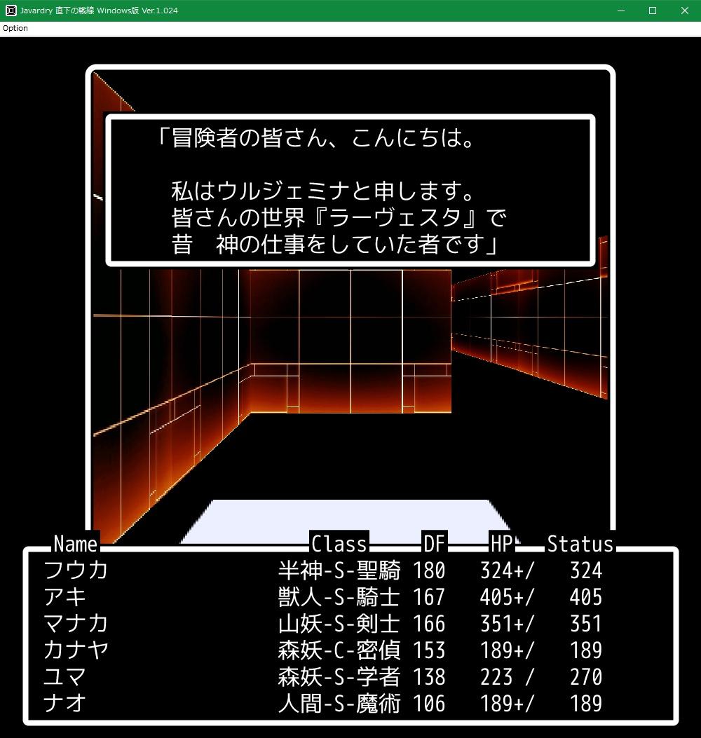 f:id:Tea_Wind:20210715192535j:plain
