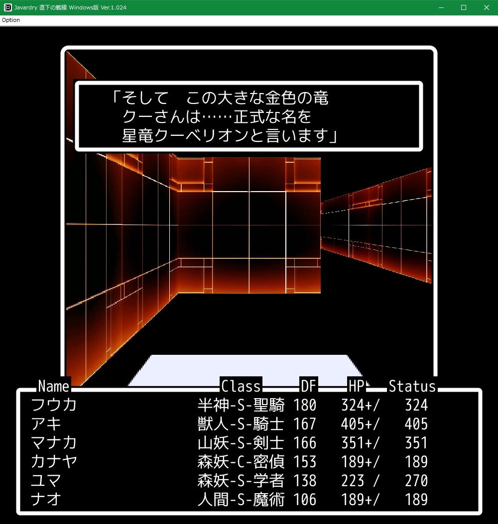 f:id:Tea_Wind:20210715192540j:plain