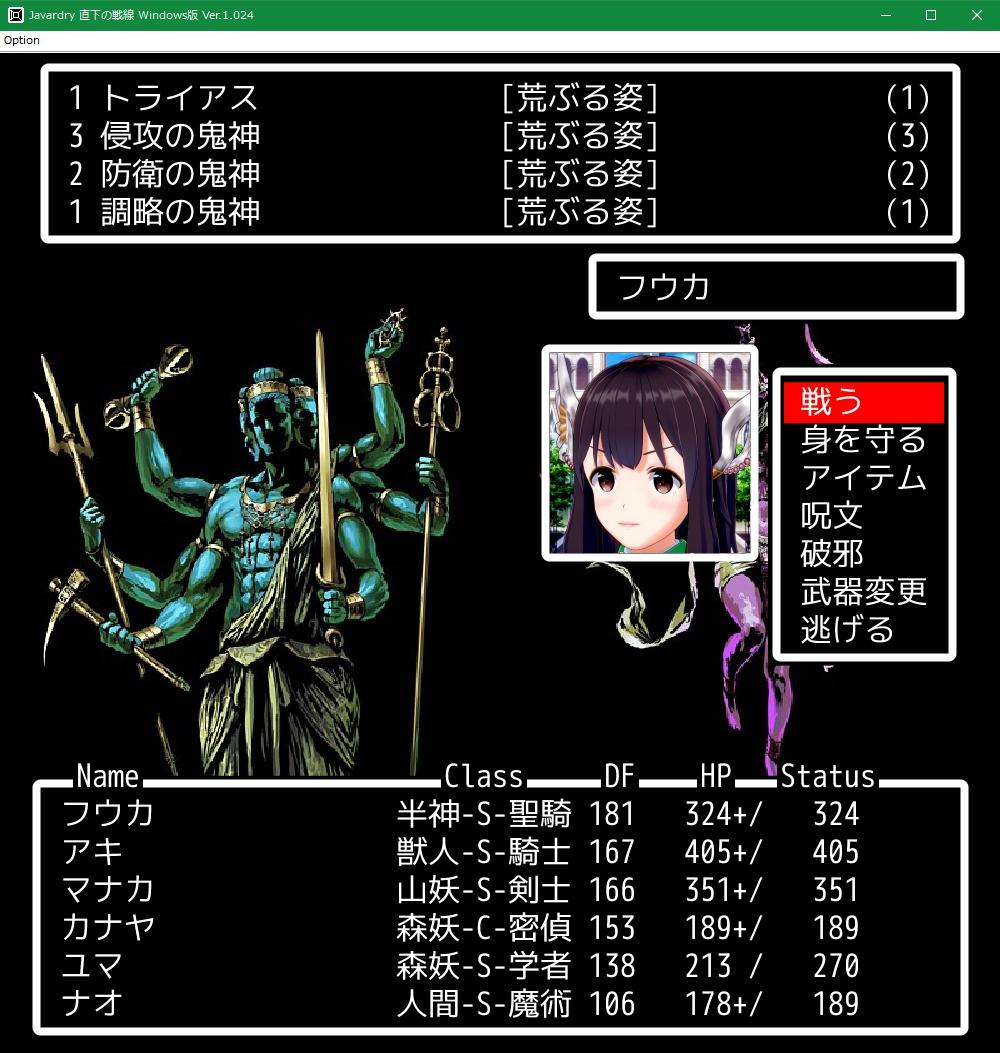 f:id:Tea_Wind:20210715193048j:plain