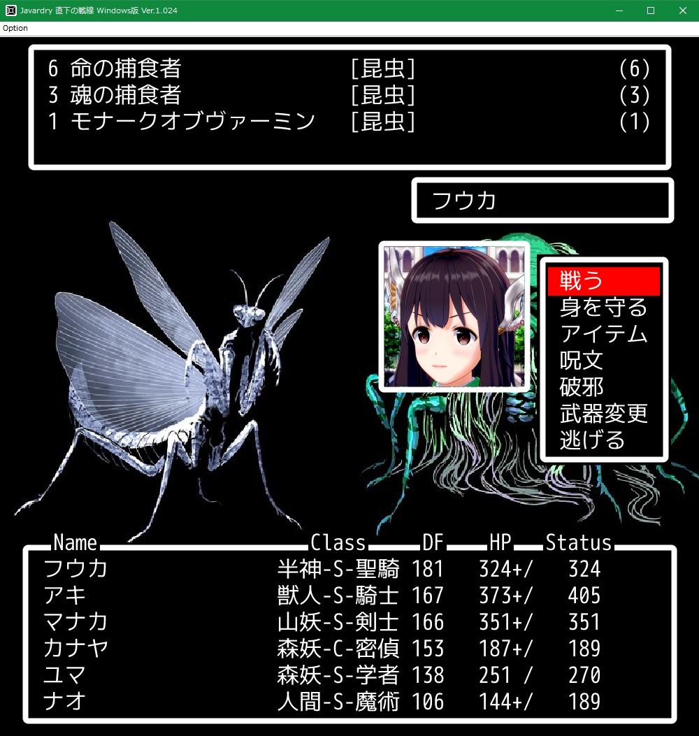 f:id:Tea_Wind:20210715193203j:plain