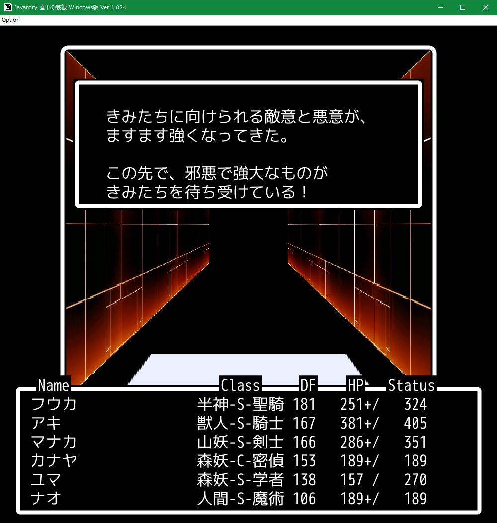 f:id:Tea_Wind:20210715193422j:plain