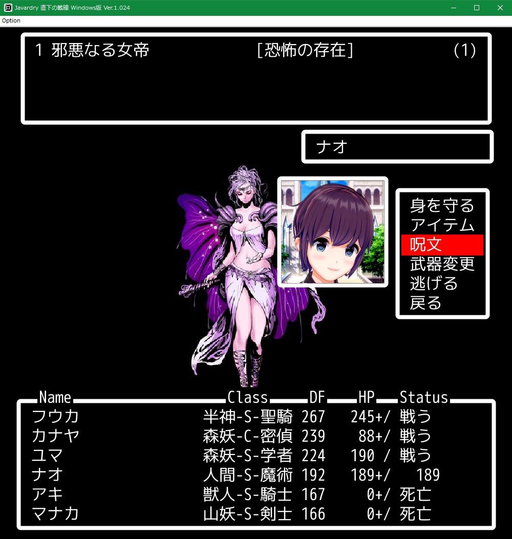 f:id:Tea_Wind:20210715193455j:plain