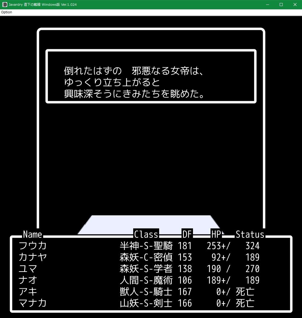 f:id:Tea_Wind:20210715193723j:plain