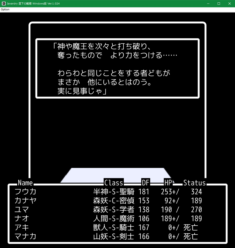 f:id:Tea_Wind:20210715193726j:plain
