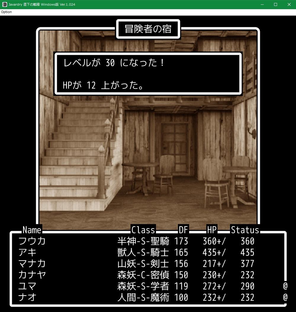 f:id:Tea_Wind:20210716165707j:plain